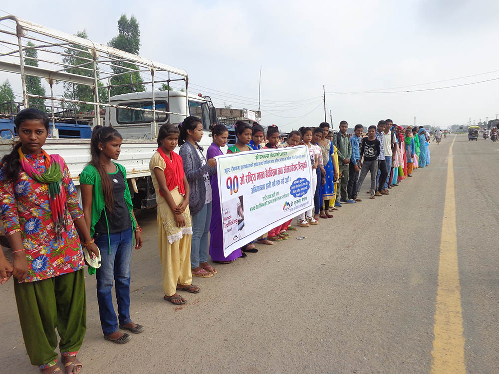 human-chain-at-the-nepalgunj-border