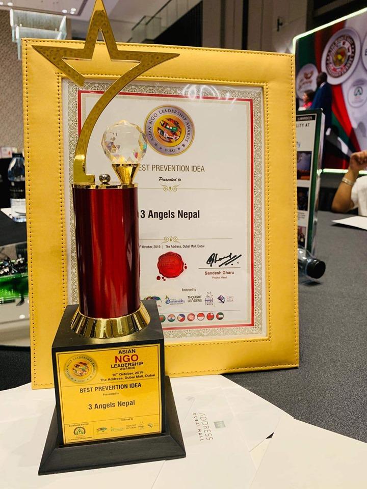 2019 Asian Leadership Award